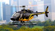 New York Helicopter Flight: Grand Island, New York City